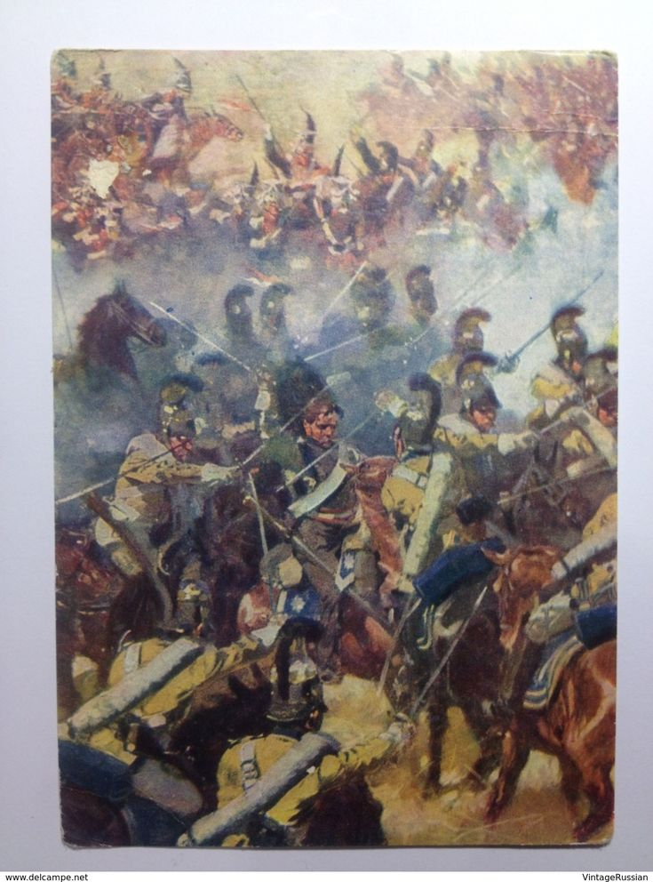 War Napoleon.Panorama Of The Battle Of Borodino - History
