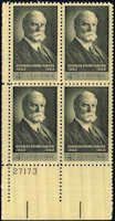 US #1195 Stamps   4 cents Charles Evans Hughes Stamps  Plate Block of 4  LL 27173  US 1195-5 PB