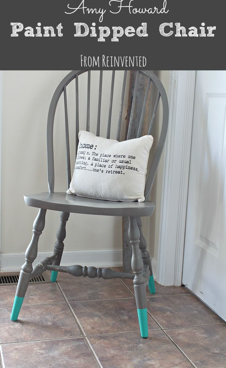 Do you have any boring chairs around your house? In just a few minutes you too can add a fun pop of color with paint dipped chair legs!