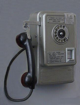 Телефонный аппарат. Устанавливался на улицах в телефонных кабинках (будках) самый неубиенный гаджет СССР Цена  безлимитного звонка 2 коп. При умелом ударе 2 копейки возвращались.