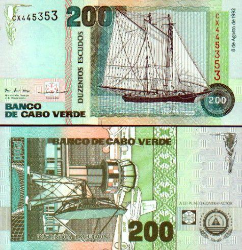 Cape Verde  200 Escudos 8.8.1992 (sailing ship; airport)