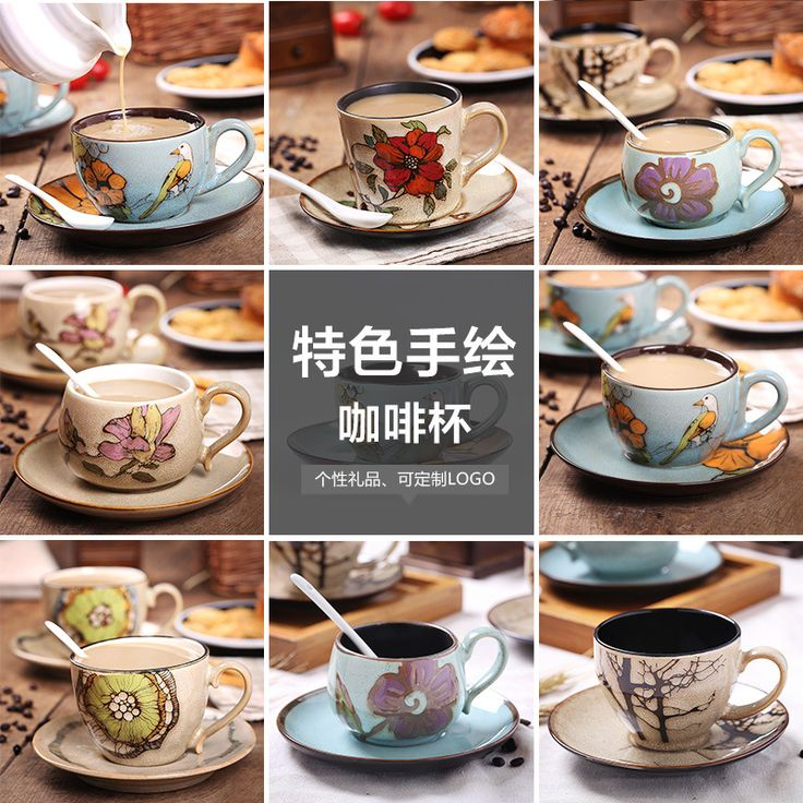 Miland Spring!! Vintage Style Handpainted  Ceramic Mug Coffee Cup Set  European Creative Gifts Ceramic Tea Cups Luxury Tea Cups-in Coffee & Tea Sets from Home & Garden on Aliexpress.com | Alibaba Group