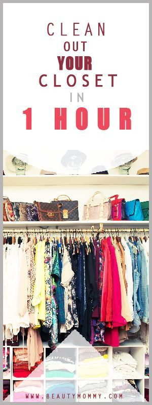 Clean out your closet in 1 hour. A closet overhaul doesn't have to take hours. http://beautymommy.com/2015/01/clean-out-your-closet-1-hour.html