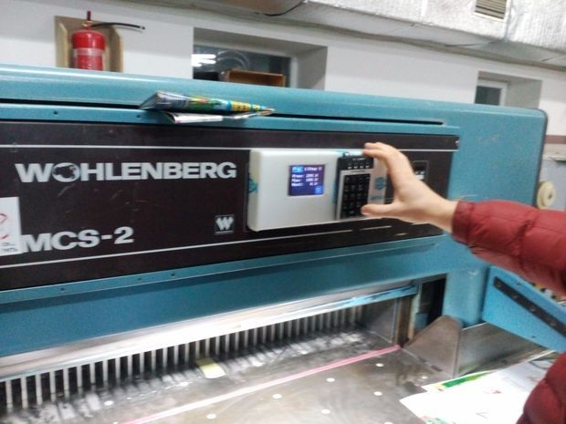 Using Arduino in Industry (on  Paper Guillotine Machine)