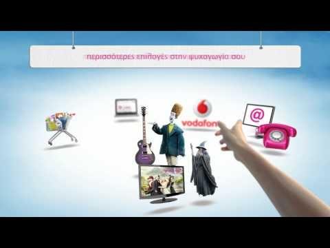 hellas online - οικονομία στην καθημερινότητα σημαίνει... - YouTube