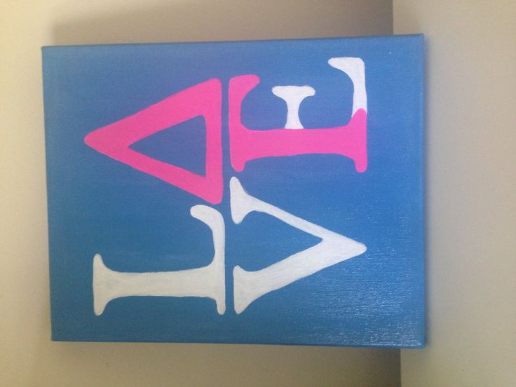 delta gamma love canvas painting