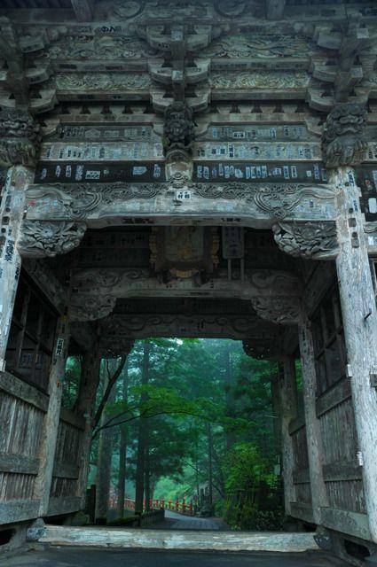 "Entrance gate of Haruna shrine, Gunma, Japan 榛名神社.  Mount Haruna, the mountain where the shrine is located, is one of the ""Three Mountains of Jōmō"" and the shrine has a close relationship with the shrines of the other two mountains, Mount Akagi and Mount Myōgi."