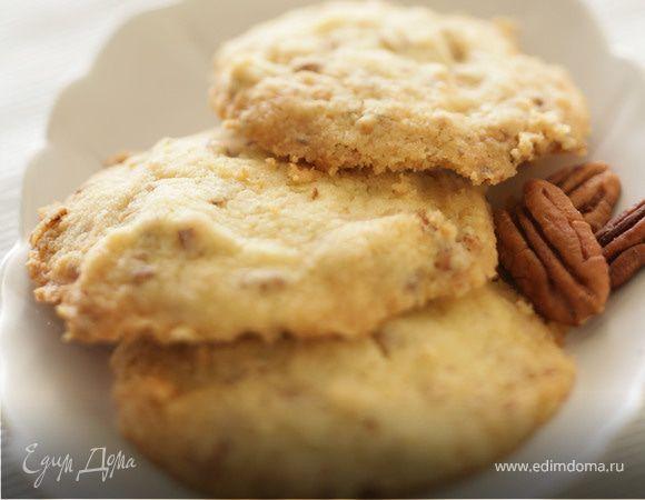 Песочное печенье с орехами пекан . Ингредиенты: пшеничная мука, сливочное масло, орехи пекан