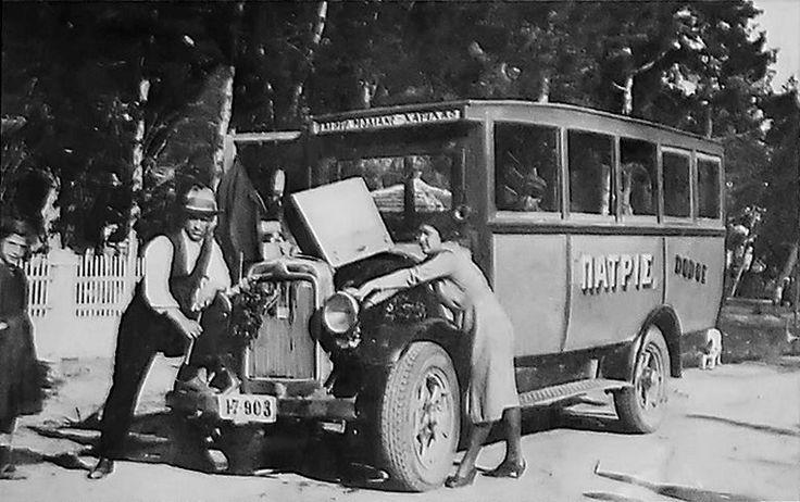 """Λεωφορείο """"Πατρίς"""" (1933)"""