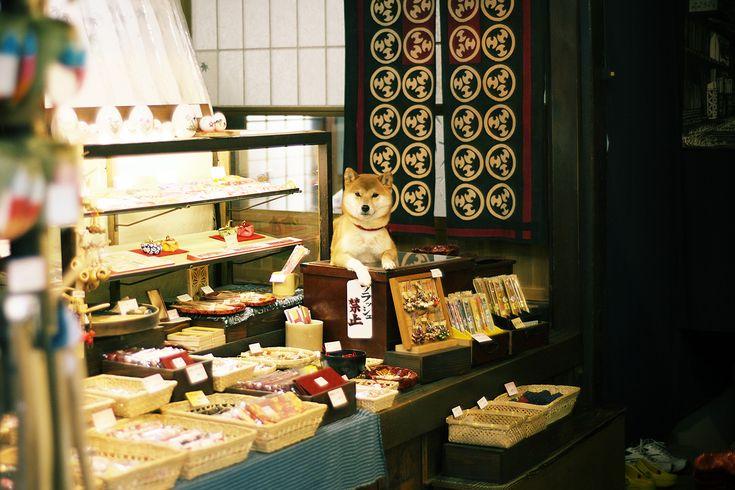 妻籠宿(長野県木曽郡南木曽町) : びっと飴