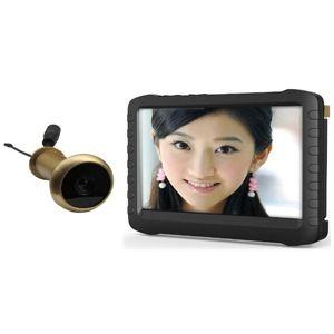 Kit caméra couleur sans fil pour judas de porte - 5.8GHZ - 480LTV - Angle de vue 90° - Portée 100m + Mini enregistreur DVR HD - 5