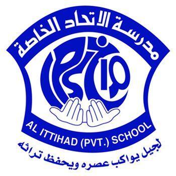 25,000+ Parent Reviews, photos & videos. Why choose Al Ittihad Private School, Mamzar? | near Mamzar Park | Under the auspice of Al Arabia for Educational Development, Al Ittihad Private School Mamzar is the founding branch of four Al Ittihad Private Schools. Our