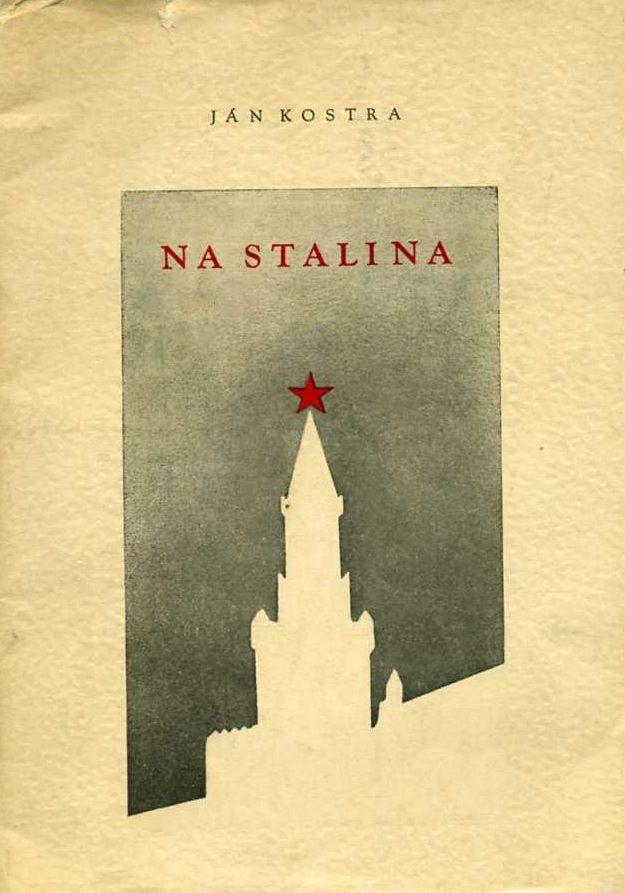 Czechoslovakian book cover, 1951
