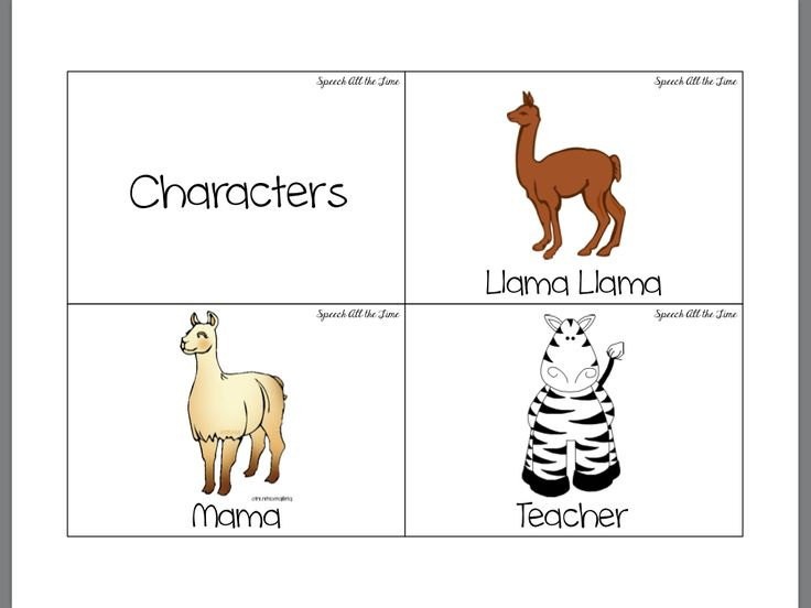 "Speech Universe: Getting ""Speechie"" with a Good Book! Llama Llama Misses Mama"