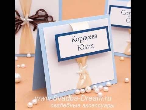 Таблички на стол на свадьбу - для чего нужна и какими должны быть