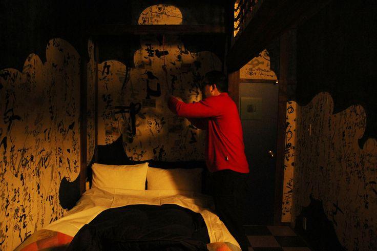 Onde dormir no Japão? Aqui ficam algumas dicas que gostaríamos de partilhar para quem procura lugares para dormir no Japão.