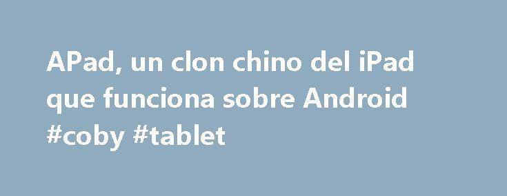 APad, un clon chino del iPad que funciona sobre Android #coby #tablet http://tablet.remmont.com/apad-un-clon-chino-del-ipad-que-funciona-sobre-android-coby-tablet/  APad, un clon chino del iPad que funciona sobre Android Supongo que se trata de una libertad literaria (o periodistica) pero creo recordar que en el 2001 Bill Gates estaba hablando de los tablets PC. A lo que quiero llegar que apple no invento el tablet. Subio el baremo sobre donde los demas a partir […]