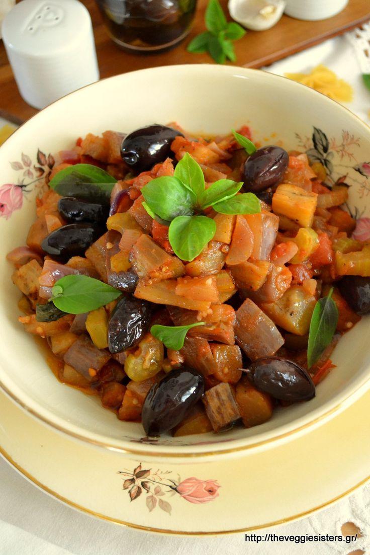 Caponata! A perfect italian vegan eggplant dish!