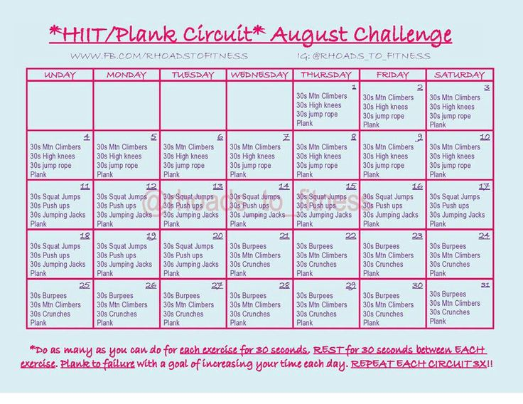 August Fitness Challenge