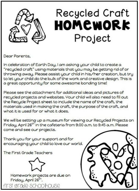 earth day activities  recycled craft homework project