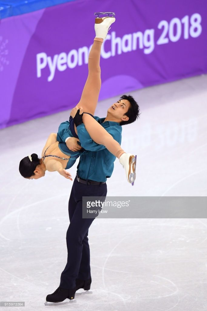 Miu Suzaki and Ryuichi Kihara of Japan compete in the Figure Skating Team Event - Pair Skating Short Program during the PyeongChang 2018 Winter Olympic Games at Gangneung Ice Arena on February 9, 2018 in Gangneung, South Korea.