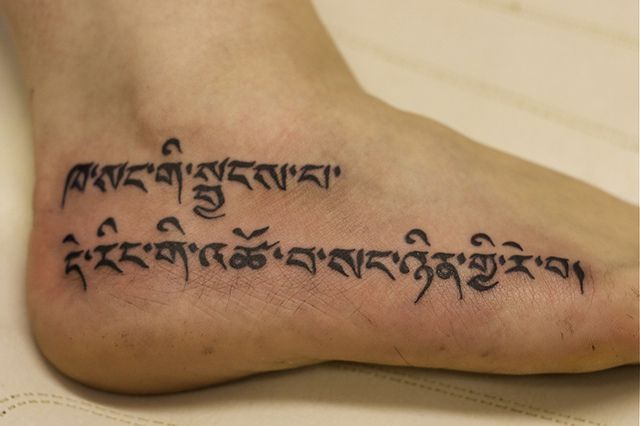 Tibetan Calligraphy - 'Learn from yesterday, live for today, hope for tomorrow.' #tattoo #quotes