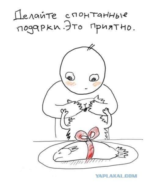 #podarkoff #vip #vippodarki #подаркоффру #подарки #подарок #gifts #russia #Россия #beautiful