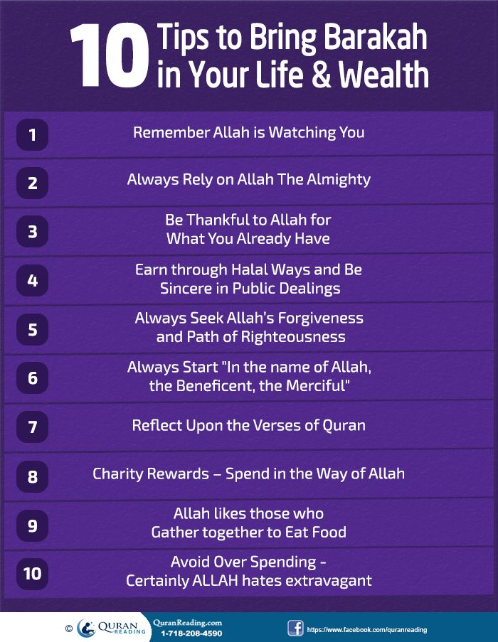 10 Tips to Bring Barakah in Your Life And Wealth