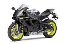 2017 Yamaha YZF-R1S Supersport Motorcycle - Model Home
