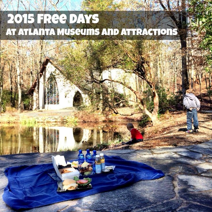 2015 Free Days at Atlanta Museums and Attractions