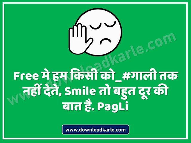 Sun Pagli Hindi Status Shayari Attitude Status Dekh