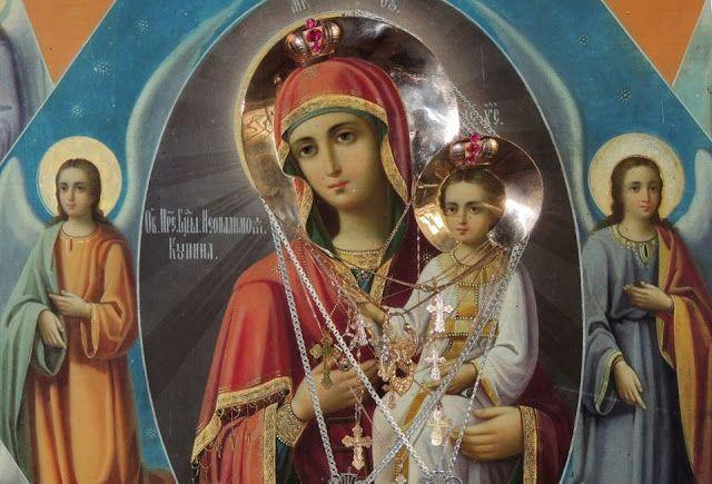 Παναγία Ιεροσολυμίτισσα : Η εμφάνιση της Θεοτόκου (Θαύματα και αποκαλύψεις α...