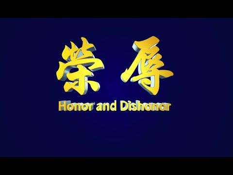 [The Church of Almighty God] Honor and Dishonor Trailer