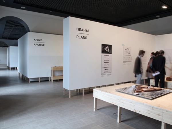 David Kohn Architects: New Holland Island