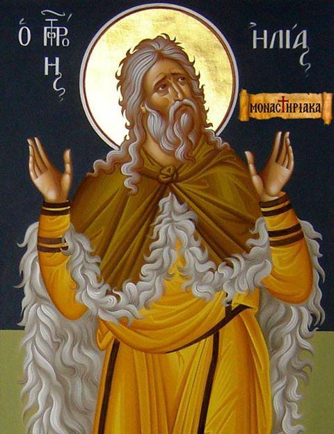 Μωσαϊκό: Προφήτης Ηλίας ο Θεσβίτης
