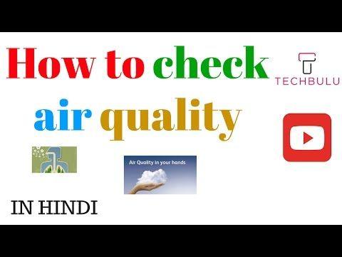 "#techbulu #""techbulu.com"" #DIY #""How to"" #vlog #""tips and tricks"" #PM2.5 #""PM 2.5"" #""Air Quality"", #""air pollution"" #""air pollution in india"" #""pollution in india"" #""air pollution in hindi"" #""how to check air quality"" #""air quality index"" #air quality"" #""air quality meter"" #""air quality monitor"" #""air quality sensor"""