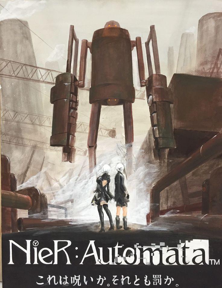 NIER: Automata フ ァ ン ア ー ト