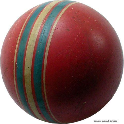 Вещи времен СССР--резиновый мячик