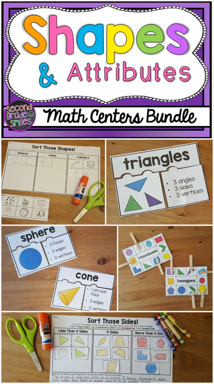 My students had so much fun with these shapes and attributes activities for 2D and 3D shapes!  Includes puzzles, clip it cards, shape building task cards, cut and paste sorts, & more.  Perfect for math centers in grades 1, grade 2, and grade 3. $