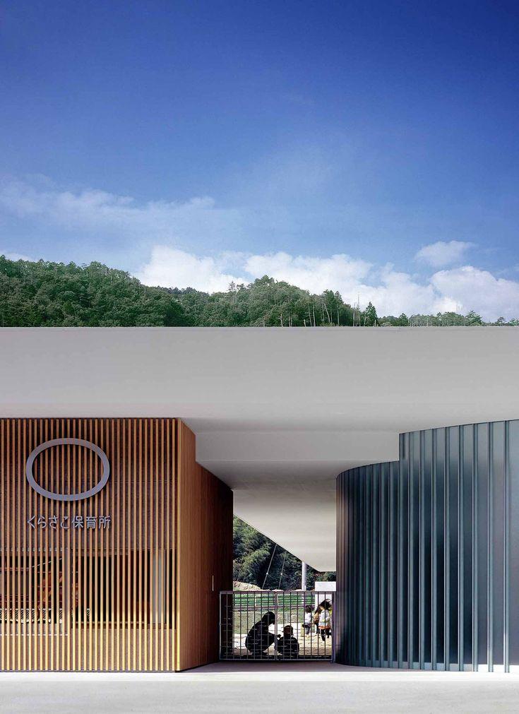 窪田勝文 / 窪田建築アトリエによる、広島県山県郡の「くらさこ保育所」 | architecturephoto.net