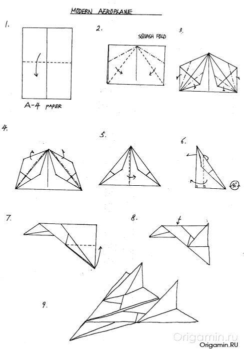 схема оригами самолета