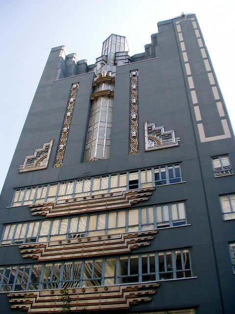 #ArtDeco | WCAU Building, Philadelphia, Pennsylvania. Designed by Harry Sternfeld & Gabriel Roth, 1928.