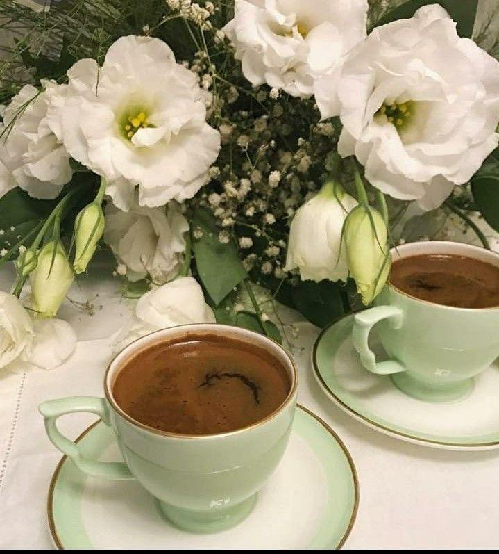 Открытка доброе утро цветы и кофе, шопинг французский