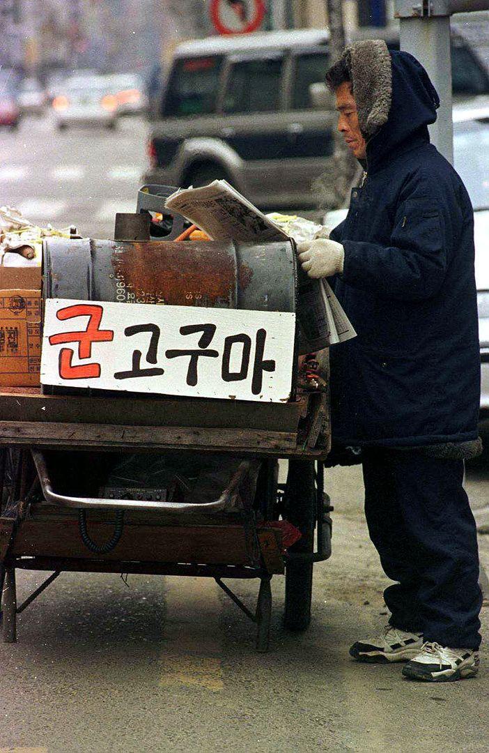 사진_조선일보DB