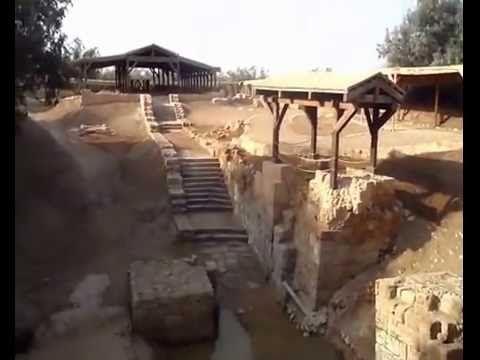 Иордания Река Иордан Место крещения Иисуса Христа. Baptism Site of Jesus...