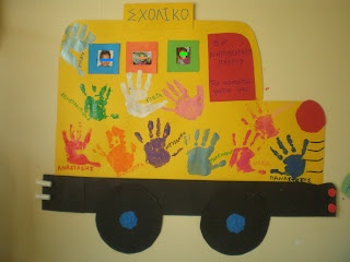 Handprint colorful school bus! Perfect for the beginning of the year!