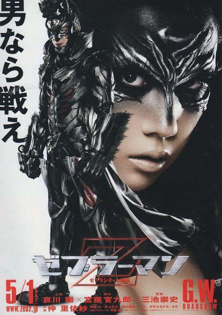 Zebraman II [] Attack on Zebra City [] Zeburâman [] Zebura Shiti no gyakushû [] [2010] [] [] []