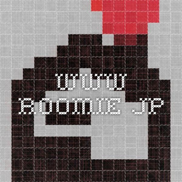 www.roomie.jp