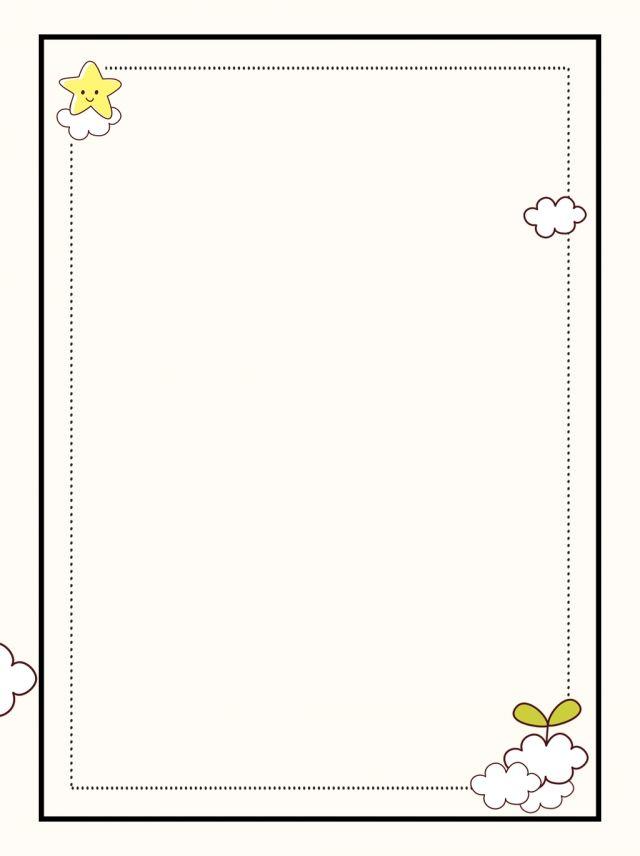 الرسوم المتحركة لطيف خلفية التوضيح التوضيح Cute Borders Cute Pink Background Borders For Paper