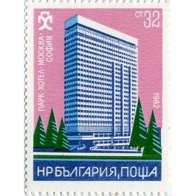 bulgarian design - Пощенски марки   socmus